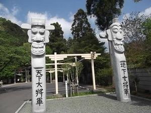 高麗神社は想像以上に半島だった件 - 風に色をつかせるとき