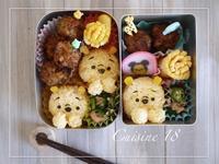 プーさんのお弁当 - cuisine18 晴れのち晴れ