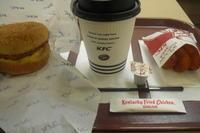 KFC 『フィレたまサンド』 - My favorite things