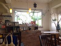 いつか森になるカフェ - 不器用なセラピスト日誌