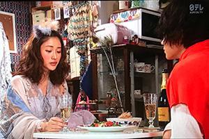 「地味スゴDX・河野悦子」完璧!この石原さとみに'September'を♪ - Isao Watanabeの'Spice of Life'.
