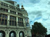 パリ市立近代美術館 - くりくりのいた午後 bis