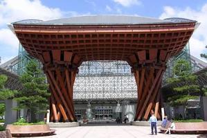 1039*泉鏡花の聖地、金沢巡り プロローグ - もんもちプロジェクトの公式徒然ブログ