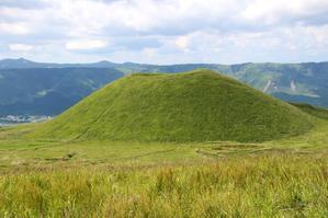 米塚は登山禁止 - 休日の山登り