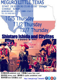 Next Stage 10/5 MEGURO Littletexas目黒リトルテキサス - MIYA ISHIDA BLOG ~Singing Country Music~