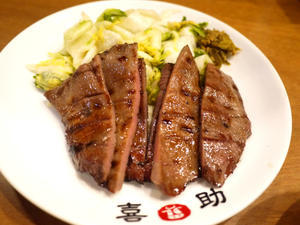 牛たん炭火焼定食 【横浜 味の牛たん 喜助 横浜ランドマーク店】 - ぶらり湘南