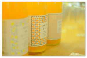柑橘系オレンジ。 - Yuruyuru Photograph