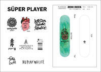 PLAYER ART PROJECT - amp [snowboard & life style select]