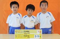 えひめ国体まで7日(もも) - 慶応幼稚園ブログ【未来の子どもたちへ ~Dream Can Do!Reality Can Do!!~】