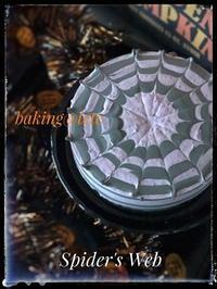 10月 CafeLesson 蜘蛛の巣のチーズケーキ【神戸カフェスタイルのパン教室 bakin@tete】 - 神戸カフェスタイルのパン教室 baking@tete