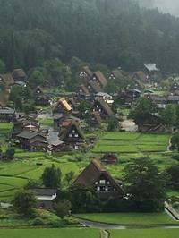 白川郷 - Chez-Nami