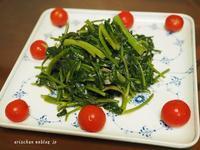 空芯菜の炒め物の夕食♪ - アリスのトリップ
