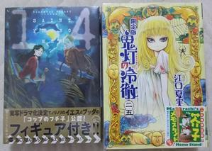 スピリチュアルケアシリーズ パート2 -