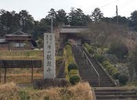 福知山市榎原(えばら)地区の寺院・神社 - ほぼ時々 K'Chan Blog