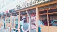 試食会「いさば寿司」 - 埼玉県魚市場「市場あれこれ」