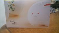 ウサギのおかき - 自分遺産