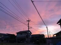 ひと雨ごとに深まる秋「September rainを想いながら」・・・編 - 岡山の実家・持家・空き家&中古の家をリノベする。