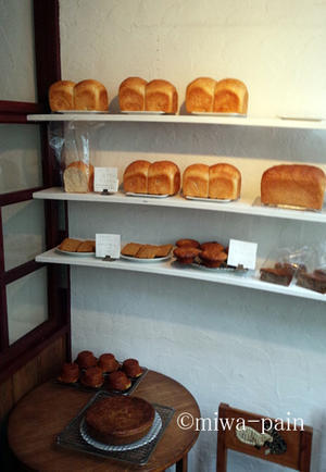 週末だけの作家さん系パン屋さん - パンある日記(仮)@この世にパンがある限り。