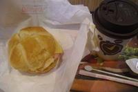 バーガーキング 『ハムエッグチーズクロワッサンドイッチ®』 - My favorite things