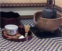 9月のお茶 - mamiノート