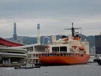 南極観測船「しらせ」が入港しました。 - 神戸トピックス