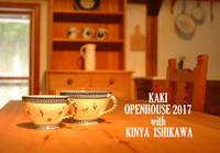 KAKI Openhouse 2017 - KAKI CABINETMAKER