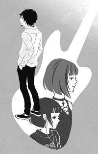 ☆お仕事情報☆小説挿絵 - *クリタミノリのイラストの仕事と日々のメモ*