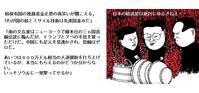 北朝鮮への制裁はチキンゲーム、話し合いこそ金正恩の思う壺である。   東京カラス - 東京カラスの国会白昼夢