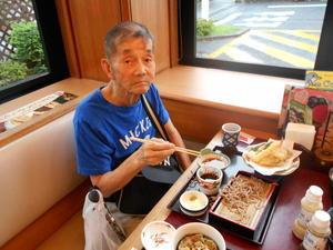秋の行事ぶどう狩り、外食ツアー - 松寿園 Diary