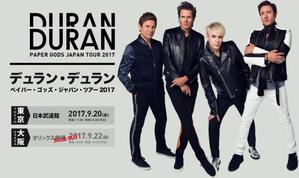 DURAN DURAN ライブ行ってきた! -