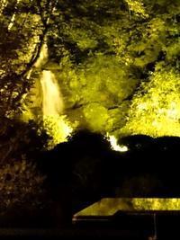 そこにある滝 - 金沢犀川温泉 川端の湯宿「滝亭」BLOG