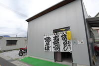 てっぱん ひかり - にゃお吉の高知競馬☆応援写真日記+α(高知の美味しいお店)
