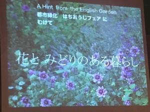 花とみどりのある暮らし - この植物をお買い2