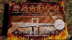 先住民 - タイムトンネルのブログ