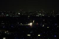 RJTT(9/15-3) - ラジオ・ヒコーキ・いろいろ