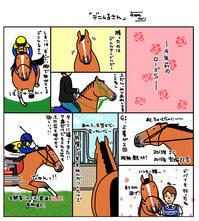 オールカマー - おがわじゅりの馬房