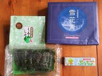仙台&北海道のお土産 - NYの小さな灯り ~ヘアメイク日記~