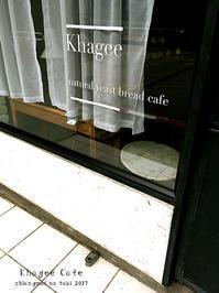 Khagee Cafe   chiangmai - Favorite place