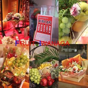 長崎くんち「庭見せ」間近です!・・・フルーツいわなが - フルーツ生活