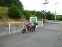 9/24 491号線を走破する - Dameba ~motorcycleでいろいろなところに出かけるブログ~