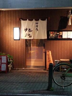 秋の味覚 - geardo/Box 風遊心舞