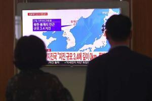 北朝鮮でM3.5の揺れ、米中韓で見解異なる - 風に聞け