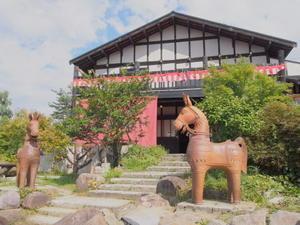 秋の陶器まつり:津軽金山焼(五所川原市) - 津軽ジェンヌのcafe日記