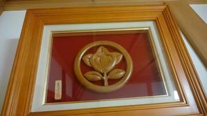 橘 -  嬉野温泉きららカフェ