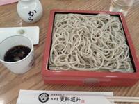 十割蕎麦 9/25 - つくしんぼ日記 ~徒然編~
