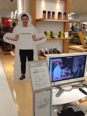 伊勢丹立川店popup... - every tokyo