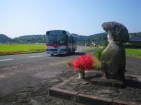『たのかんさあ』に彼岸花。 山之迫(やまのさこ) - さつませんだいバスみち散歩