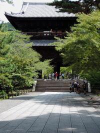 京都そぞろ歩き・庭園探訪:南禅寺方丈庭園 - 日本庭園的生活