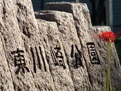 9月24日(日)、行楽日和の神戸です -