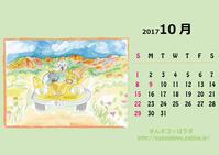 ぎんネコ☆はうすカレンダー10月 - ぎんネコ☆はうす